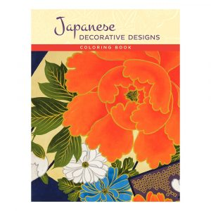 Japanese Decorative Designs Colouring Book for All Ages